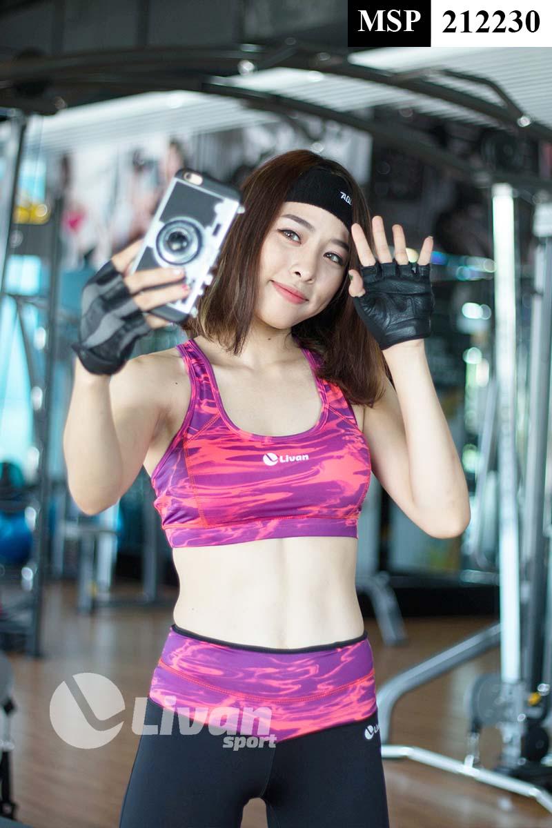 Bộ tập gym lửng HT hồng tím